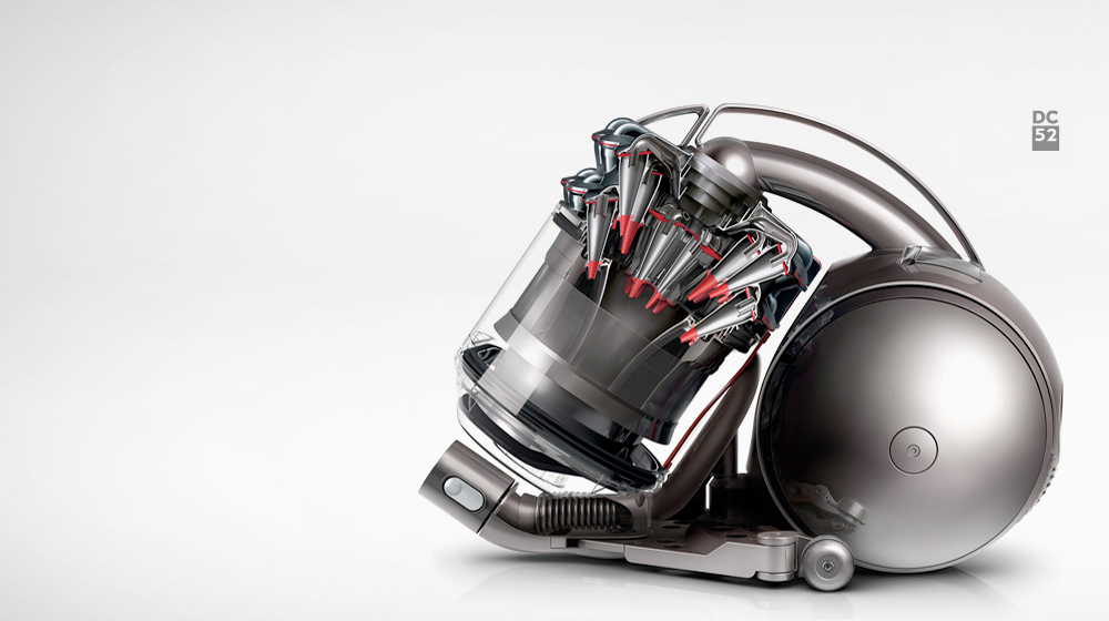 Inside image of Dyson DC54 showing cinetic technology